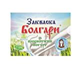 Ferment de yaourt '' BOLGARI'' - Pack de 7 Sachets de Culture lyophilisée pour yogourt probiotique